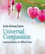 universal-compassion-frnt-250width